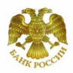 БанкРоссии